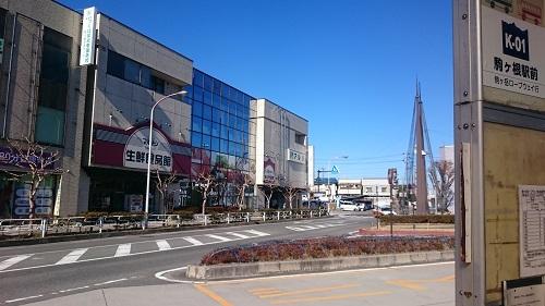 駒ヶ根市駅バス停