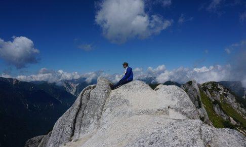 登山が教えてくれた人生の大切なこと