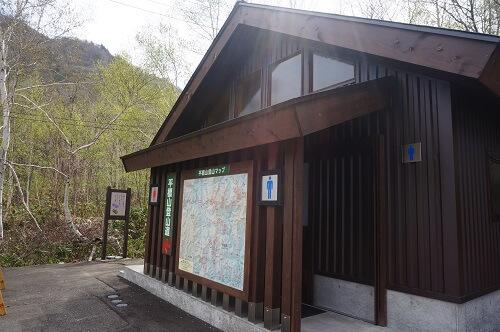 平標山登山口トイレ
