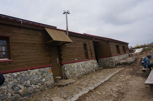 平標山の家