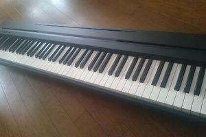 ヤマハ電子ピアノp-45bのレビュー