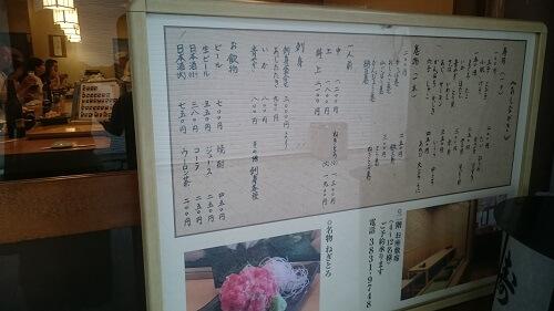 寿司幸の外観