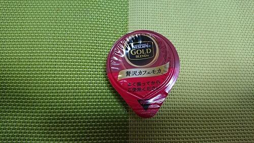 ネスカフェ・ポーション・贅沢カフェモカ