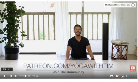 朝の有酸素運動のやる気・イケメン運動動画