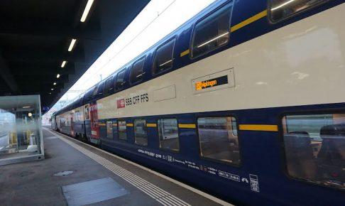 スイスの電車をお得に乗る方法(ハーフフェアカードについて・使い方)