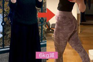ダイエット、筋トレ、半年で5キロ減