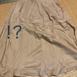 chomokg・広告でよく出てくる韓国系海外サイトで洋服を購入してみた結果